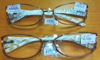 cf1386472e8d Готовые прогрессивные очки фото